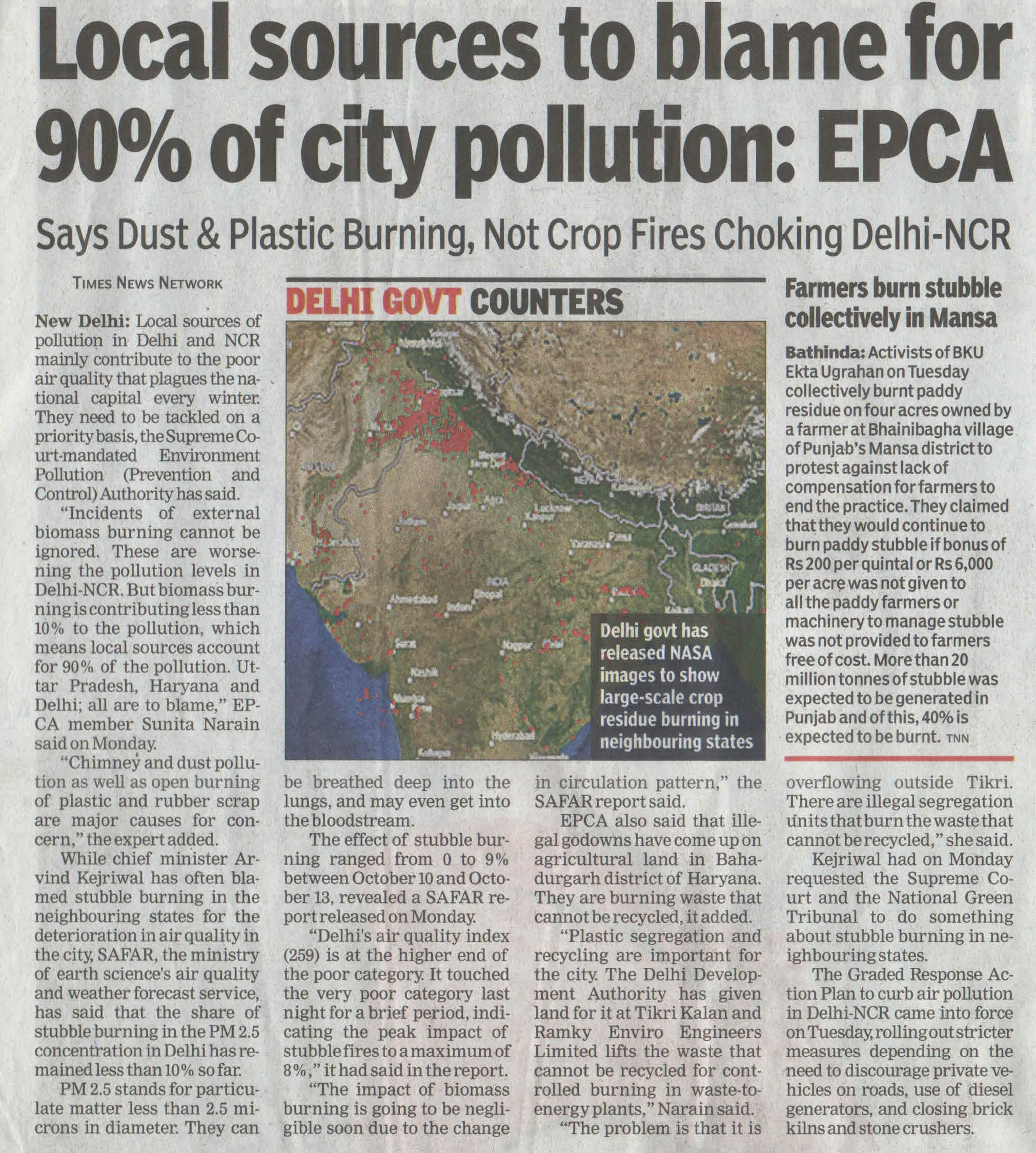 Local sources to blame for 90% of city pollution: EPCA