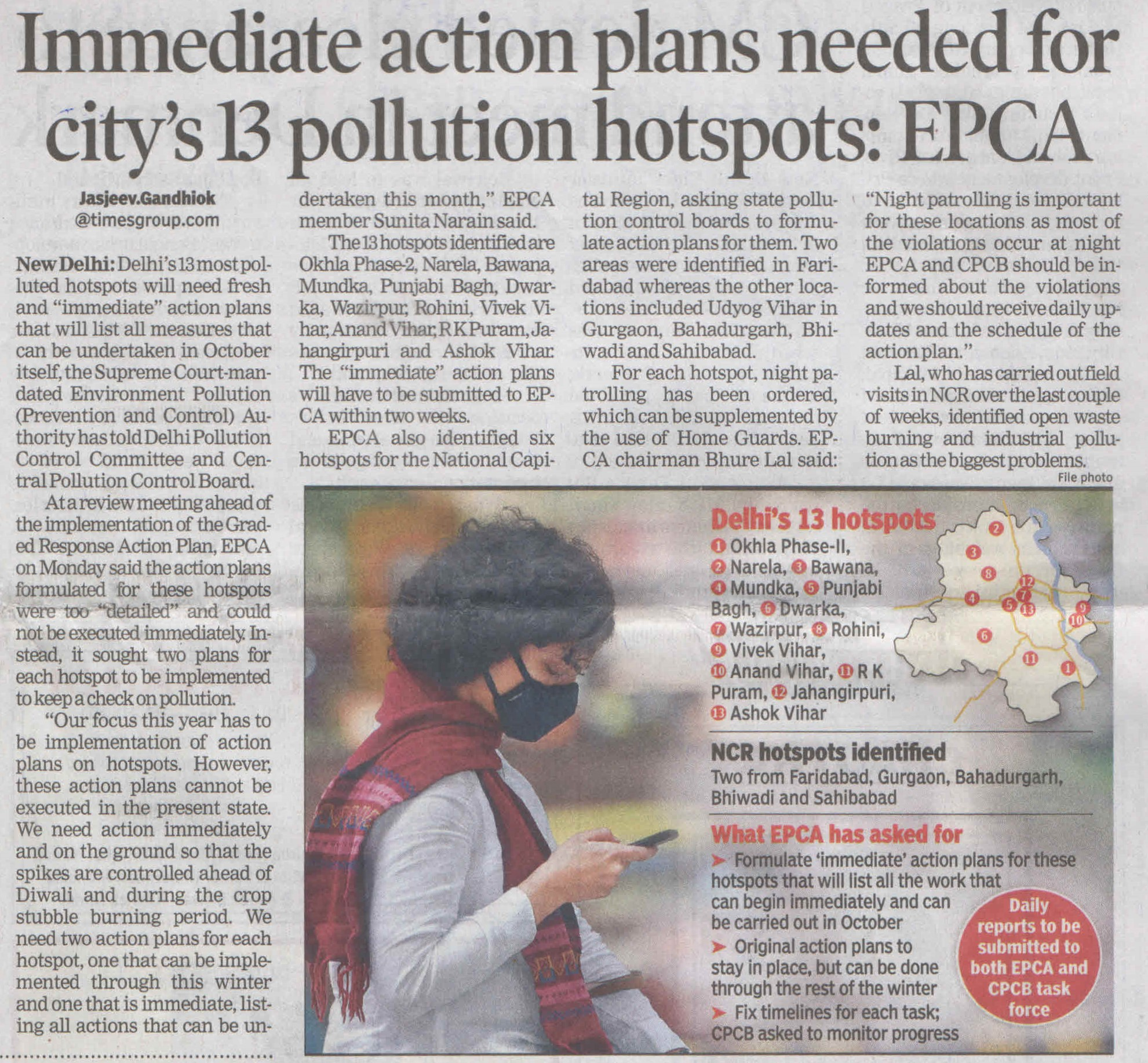 Immediate action plans needed for city's 13 pollution hotspots:EPCA