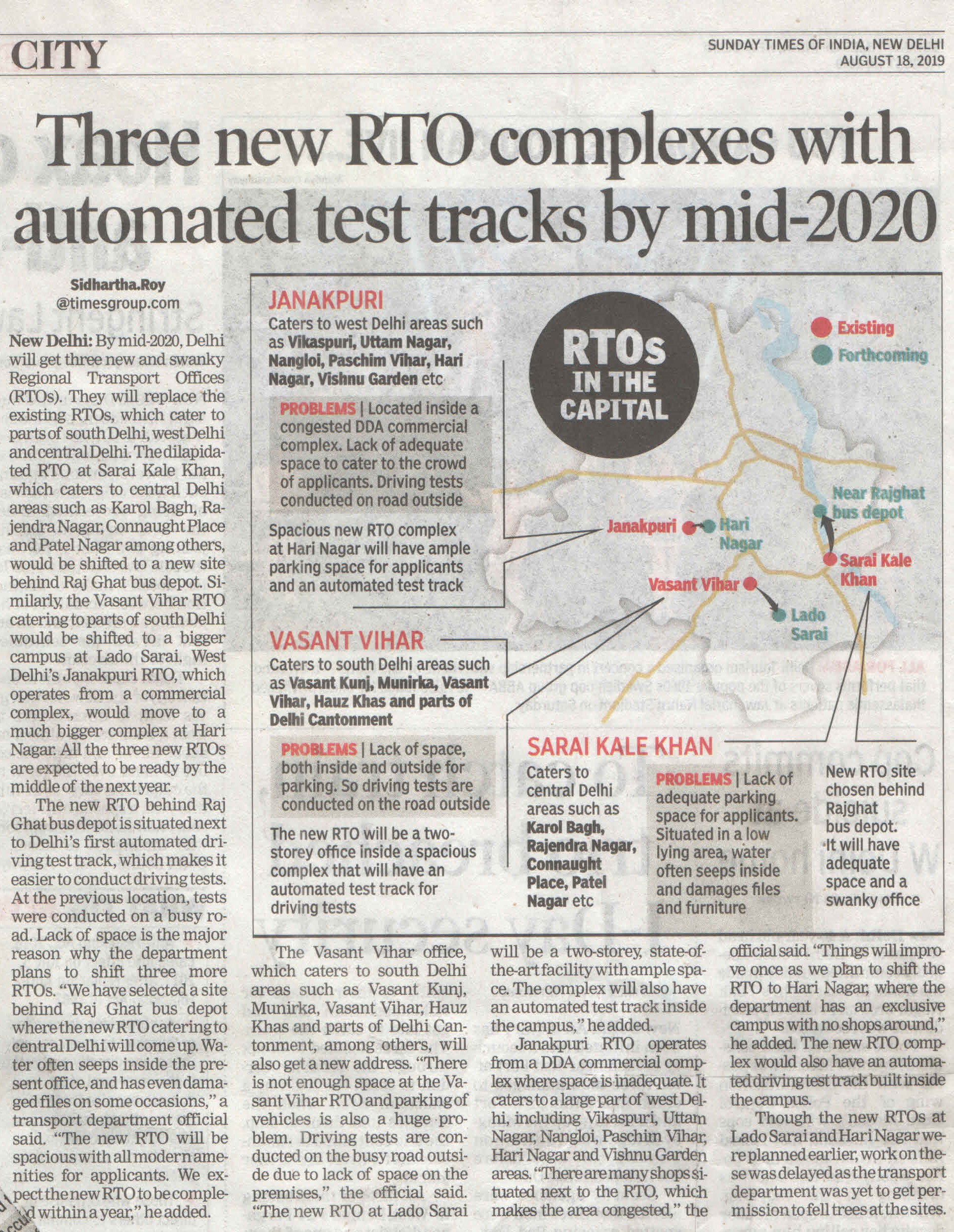 Three New RTO Complexes with Automated test tracks by mid-2020