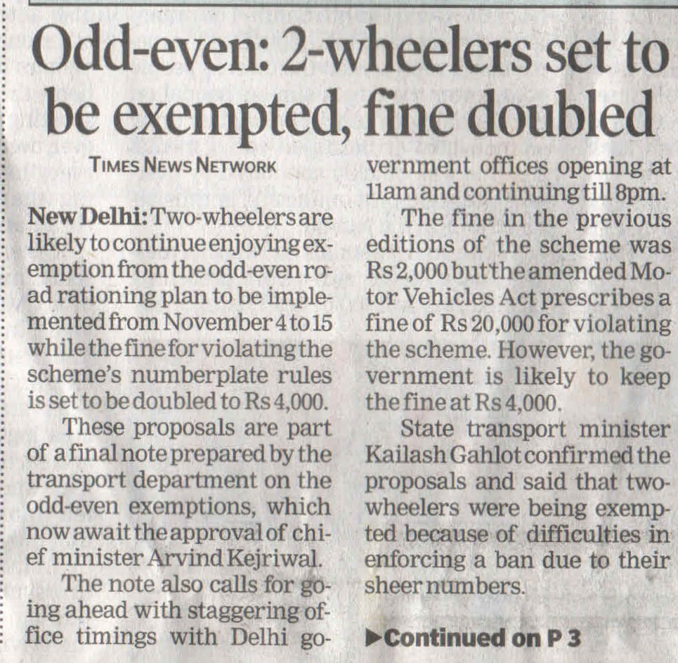 Odd even : 2 wheelers set to be exempted, fine doubled