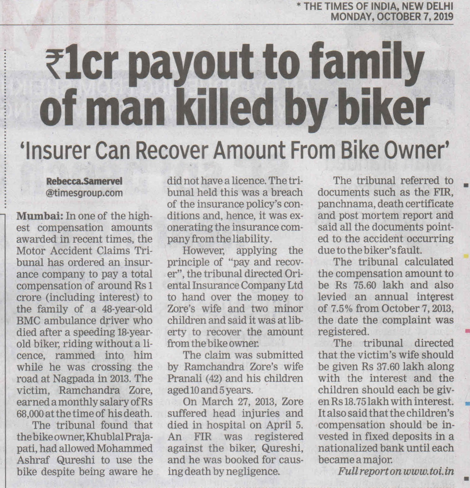 Rs. 1 Cr. payout to family of man killed by biker