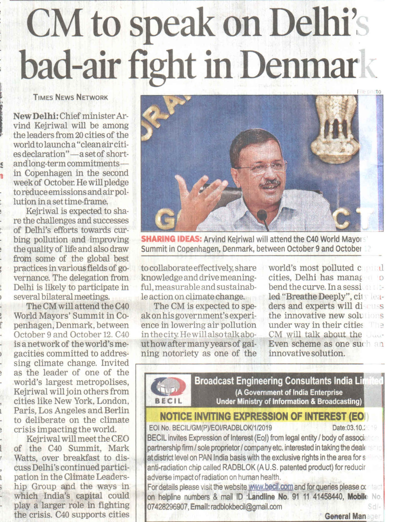 CM to speak on Delhi's bad-air fight in Denmark