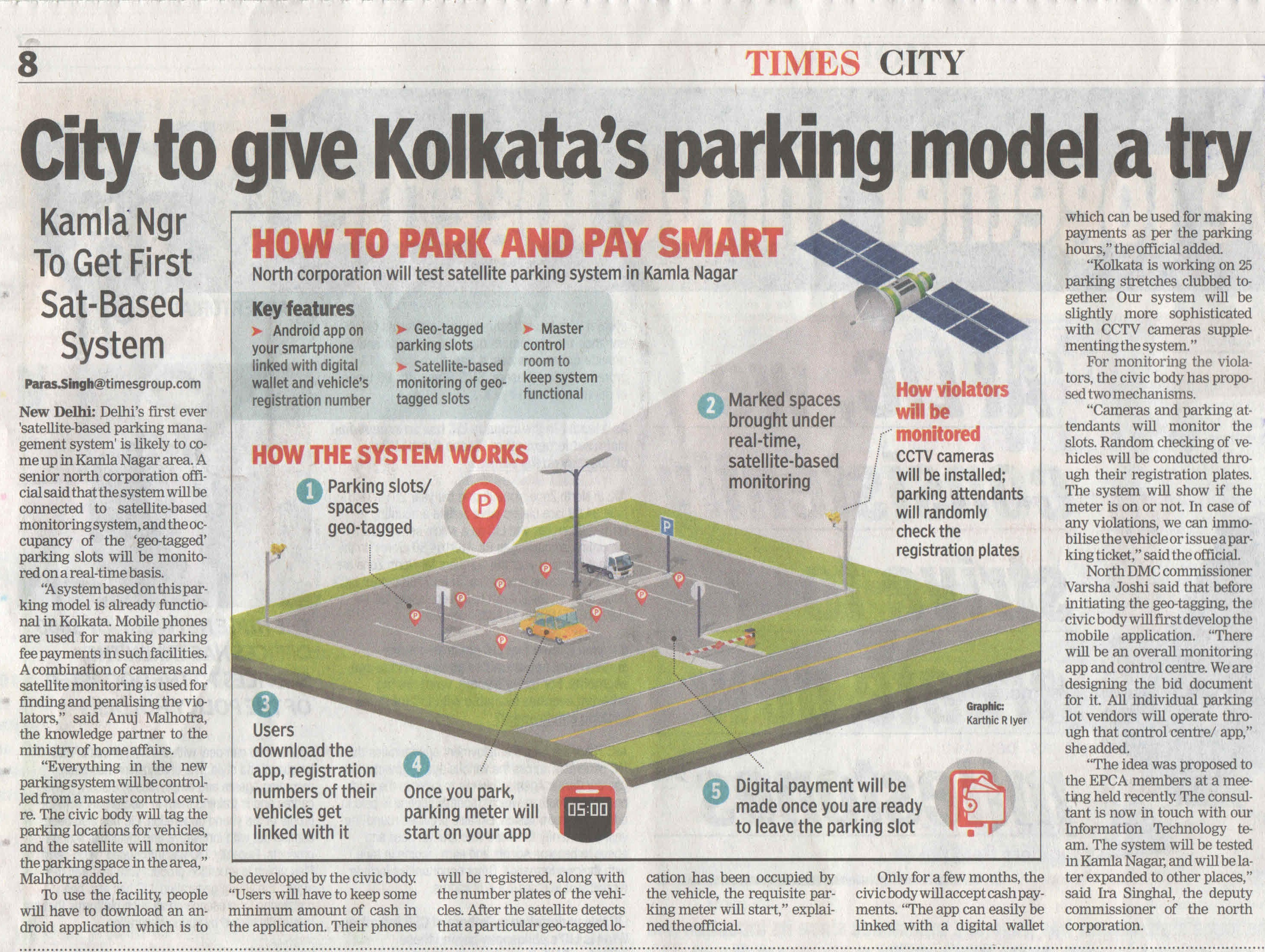 City to give Kolkata's parking model a try