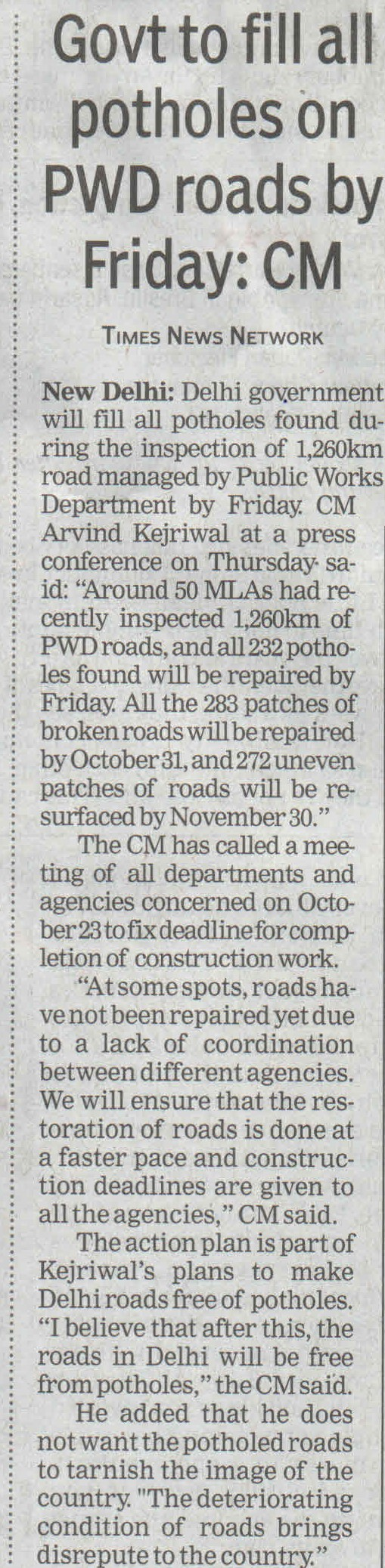 Govt. to fill all potholes on PWD roads by Friday