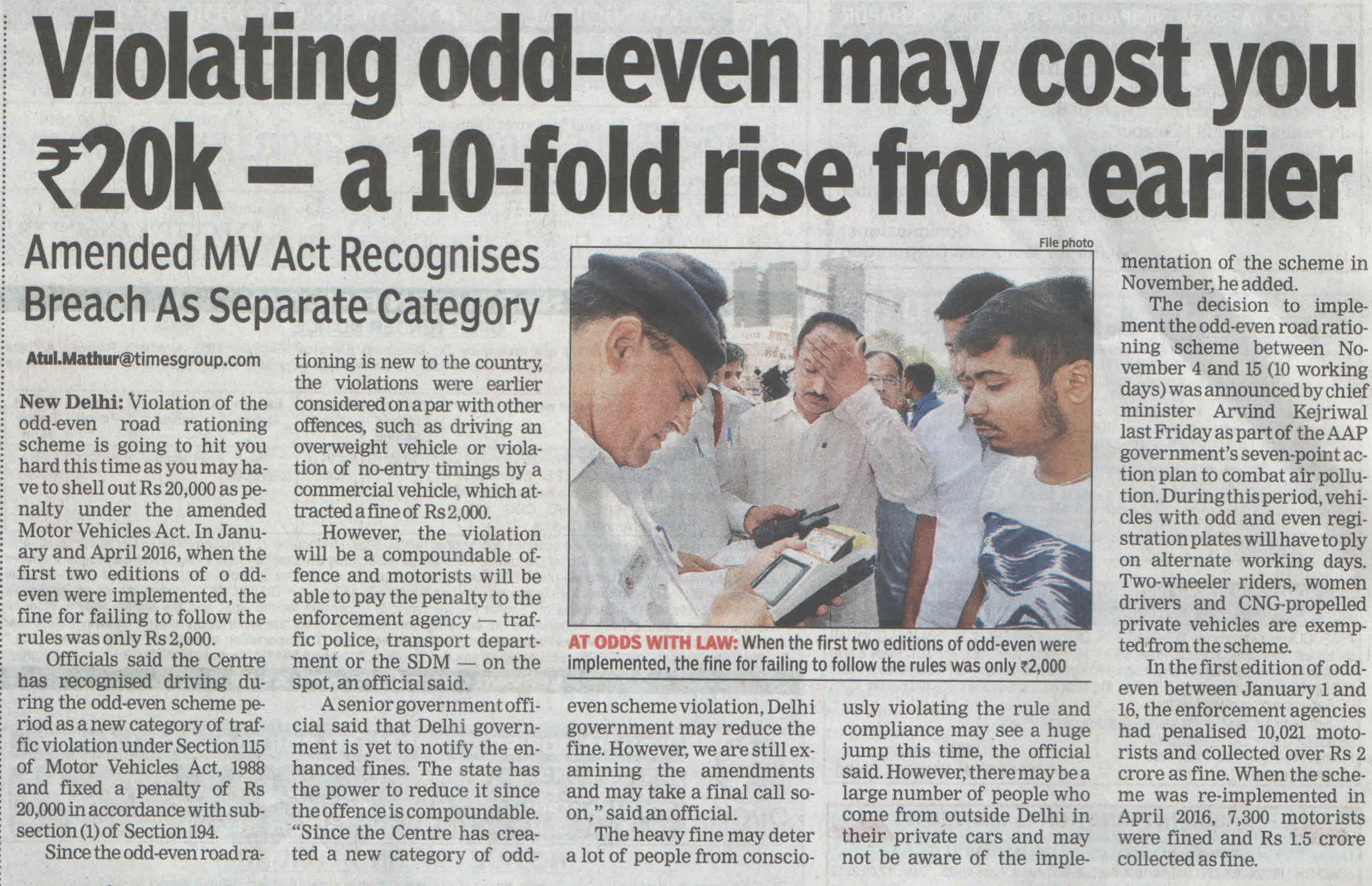 Violating odd-even may cost you Rs. 20K-a 10 fold rise from earleir