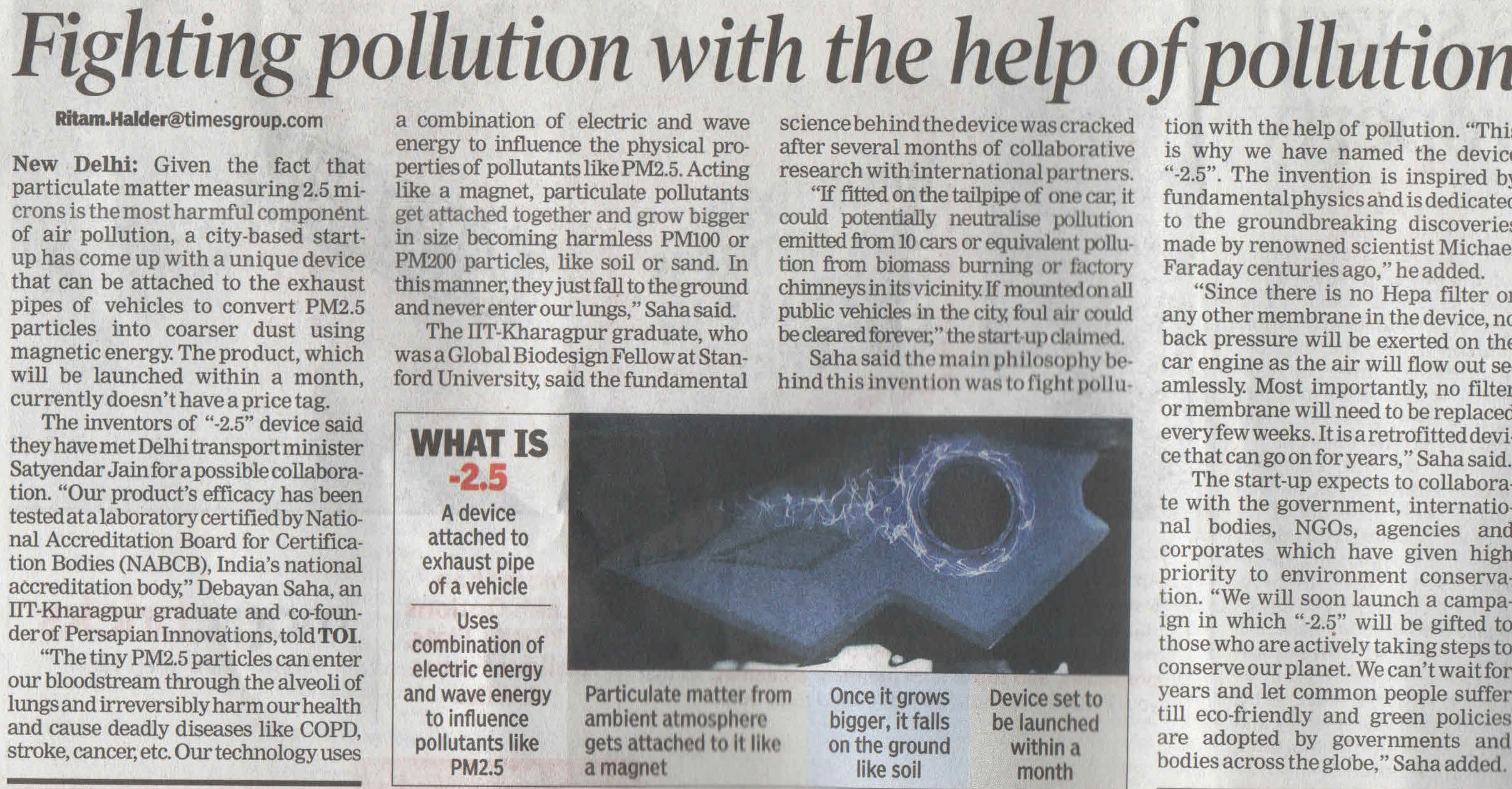 Fighting pollution with the help of pollution