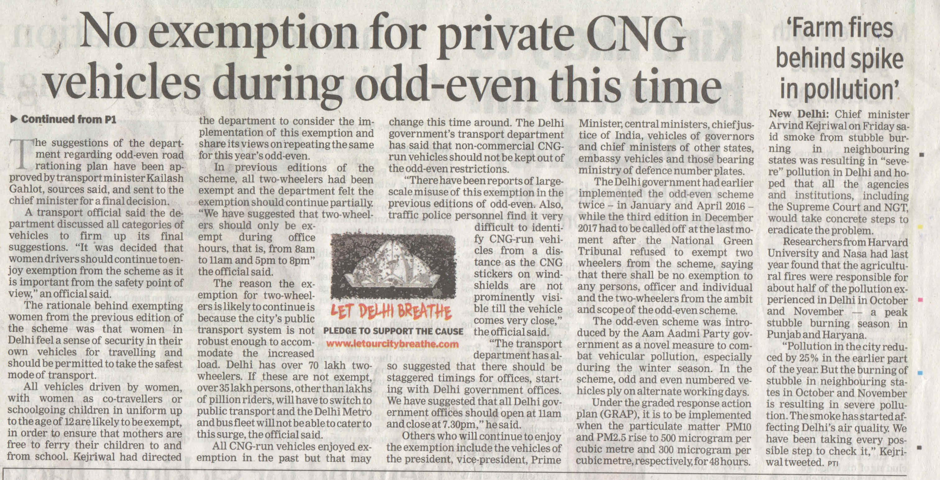 No exemption for private CNG vehicles during odd-eve this time