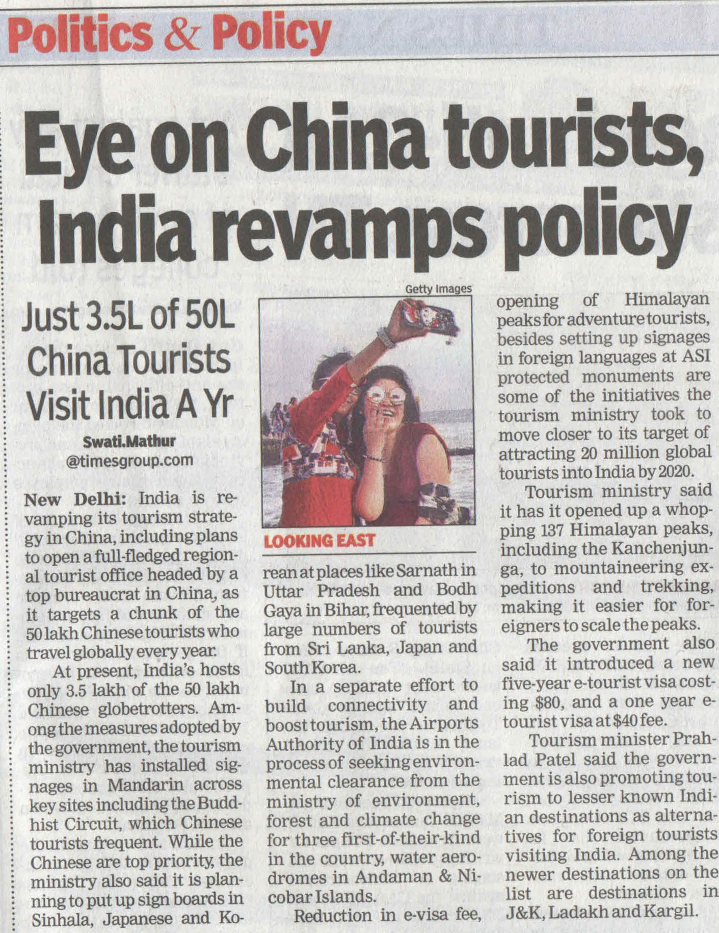 Eye on China tourists, India revamps  policty