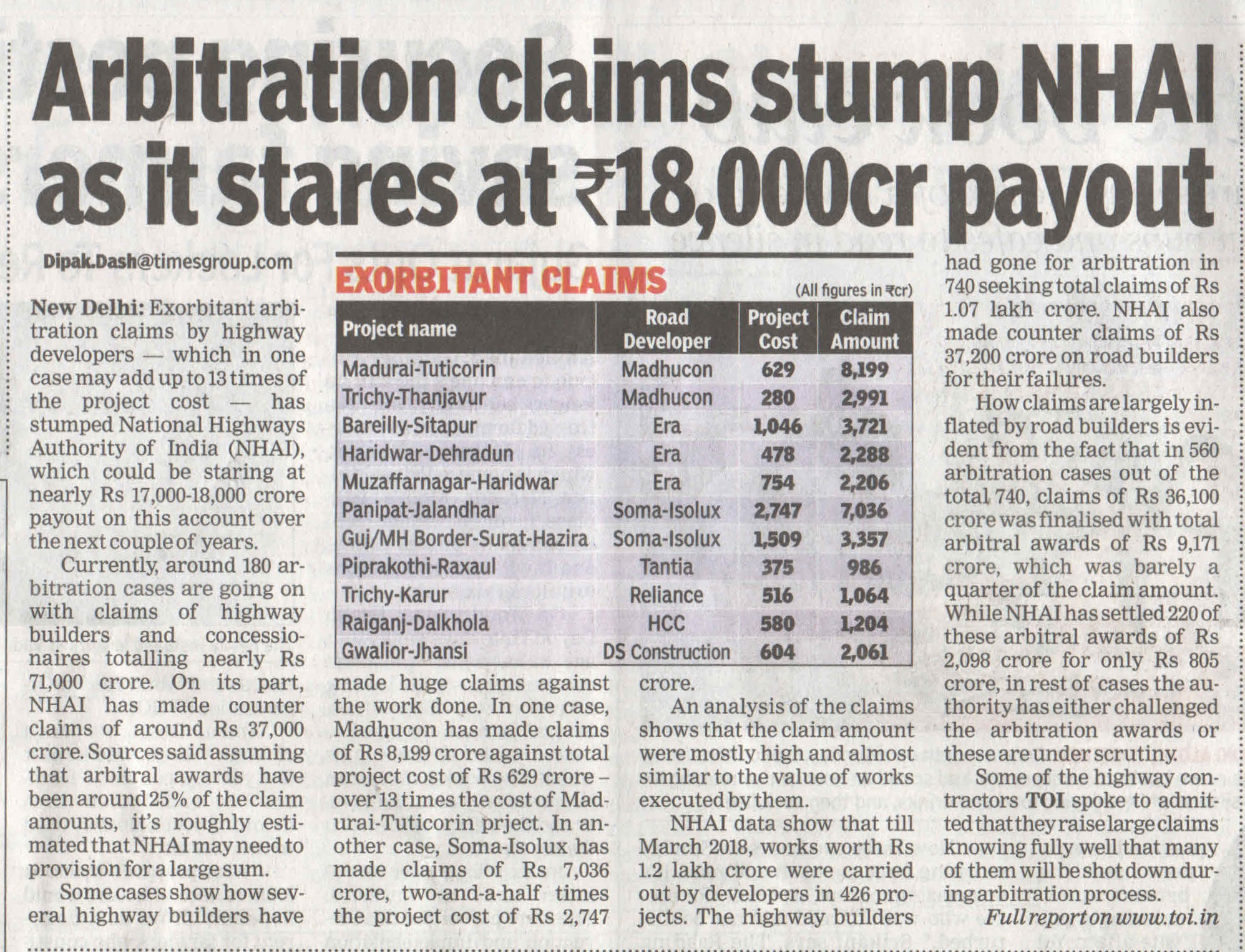 Arbitration claims stump NHAI as it stares at Rs. 18,000 Cr. payout