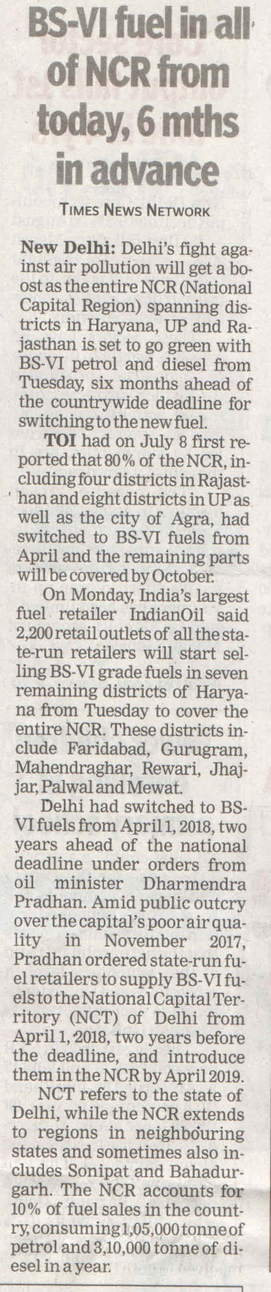 Your tryst with clean air may end next week - BS-VI fuel in all of NCR from today, 6 months in advance