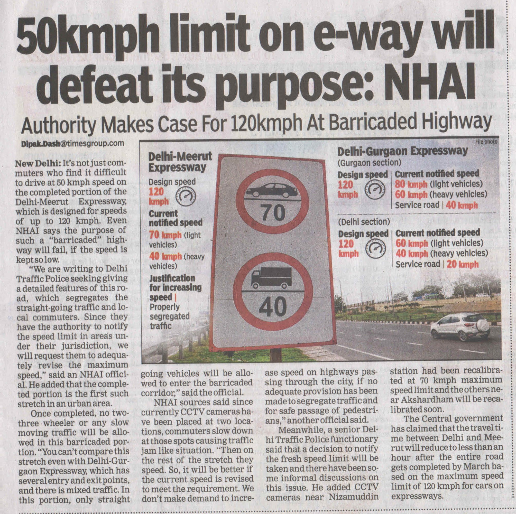 50 kmph limit on 3-way will defeat its purpose: NHAI