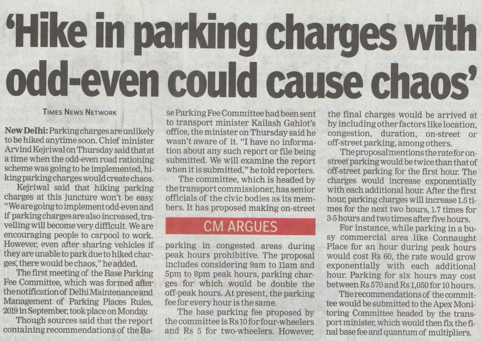 Hike in parking charges with odd-even could cause chaos