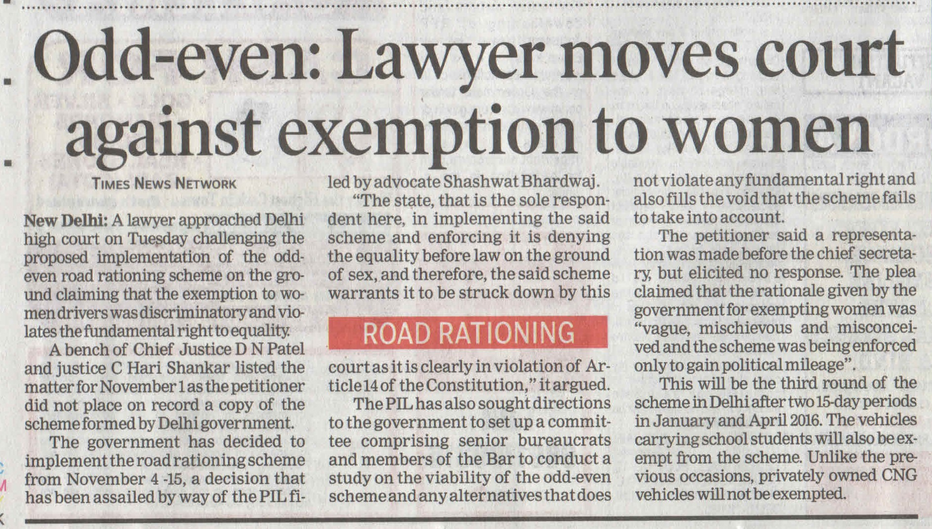 Odd-even: Lawyer moves court against exemption to women
