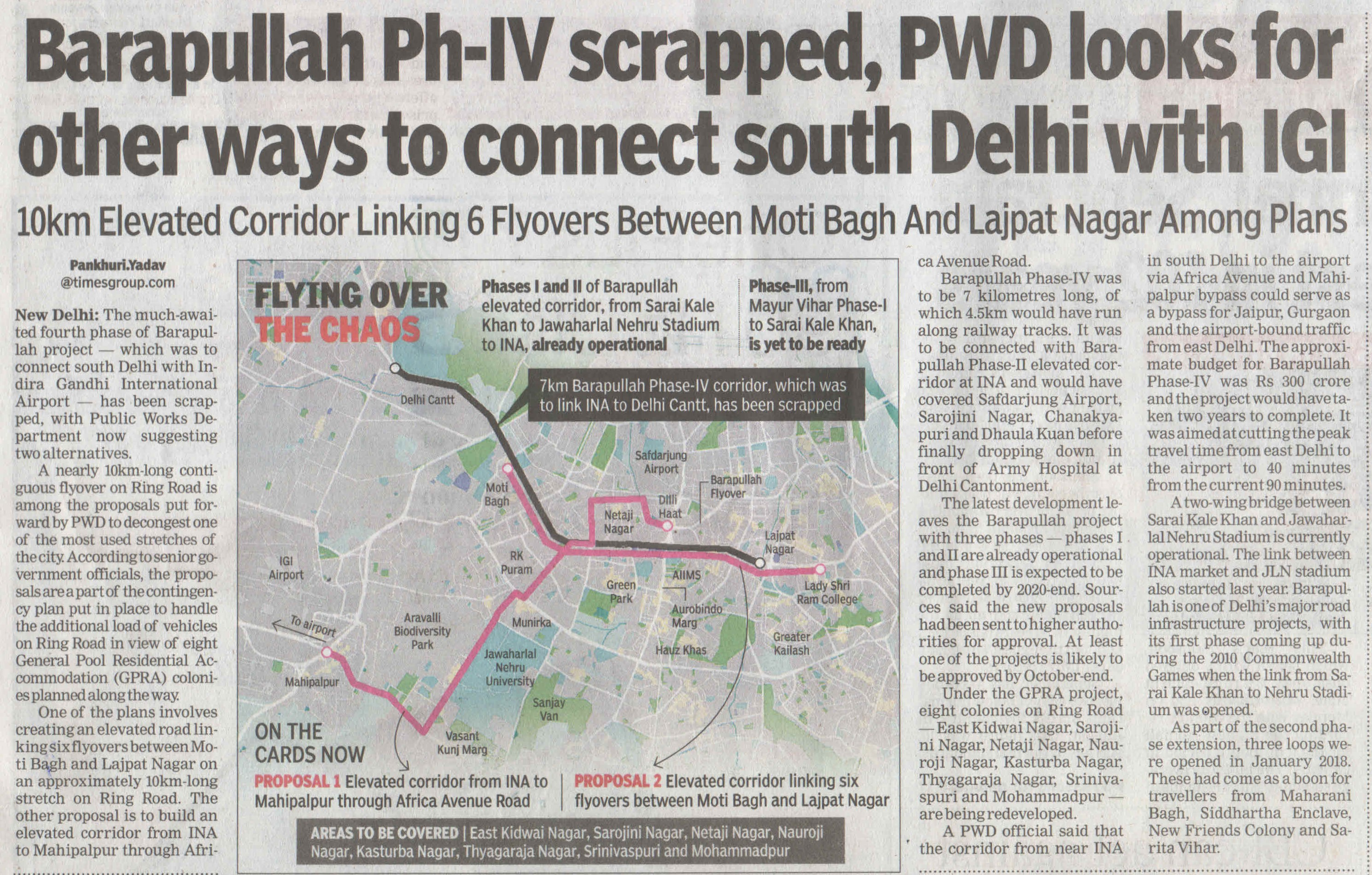 Barapullah Ph-IV scrapped, PWD look for other ways to connect South Delhi with IGI