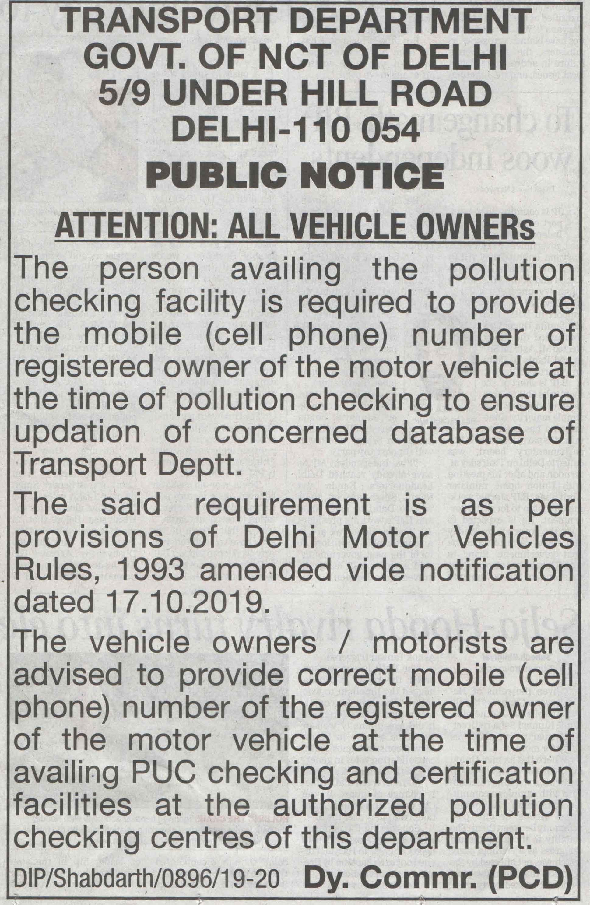 Advertisement by Transport Department, NCT OF dELHI