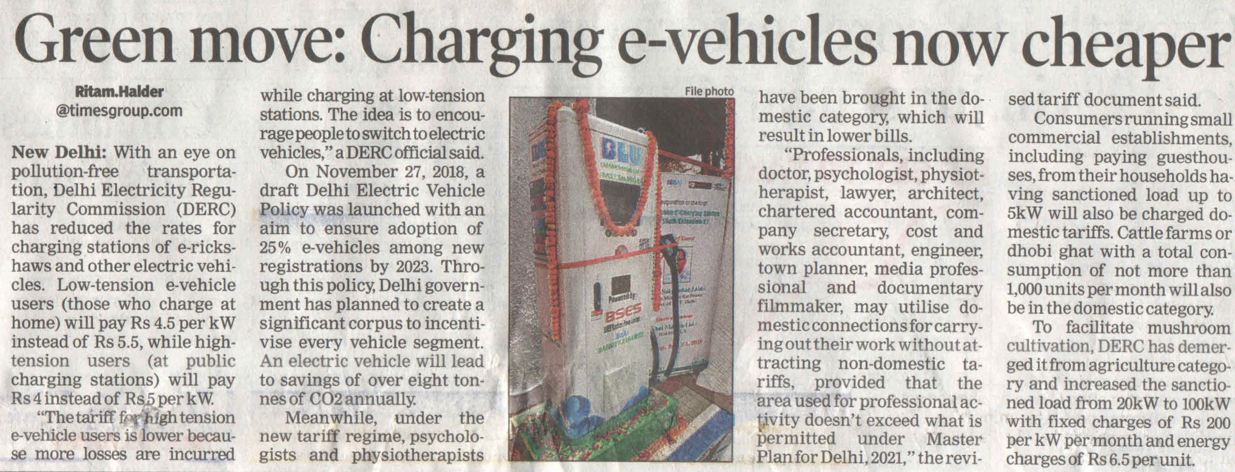 Charging E Vehicles gets cheaper