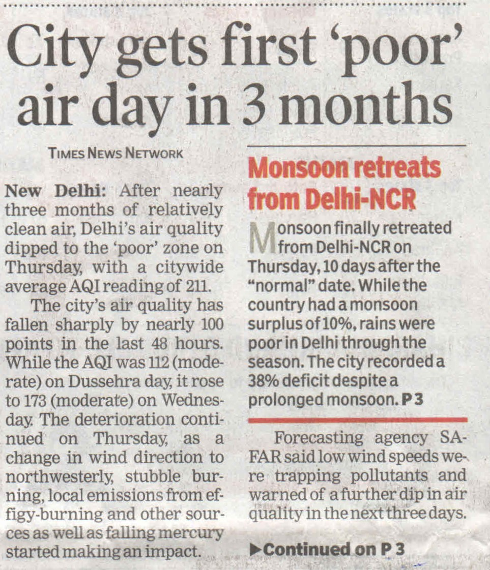 City gets frimst 'poor' air day in 3 months