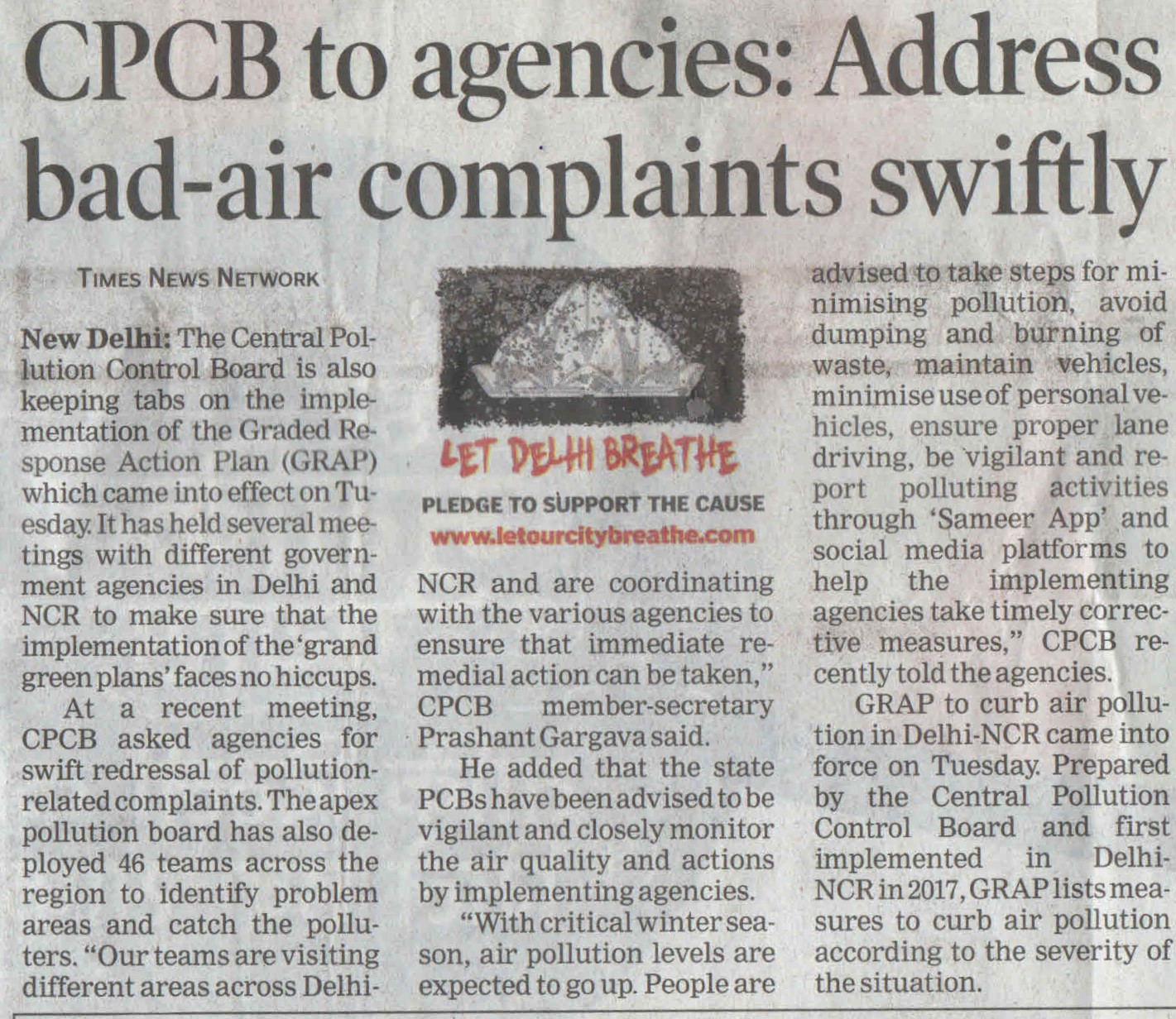 CPCB to agencies: address bad-air complaints swiftly