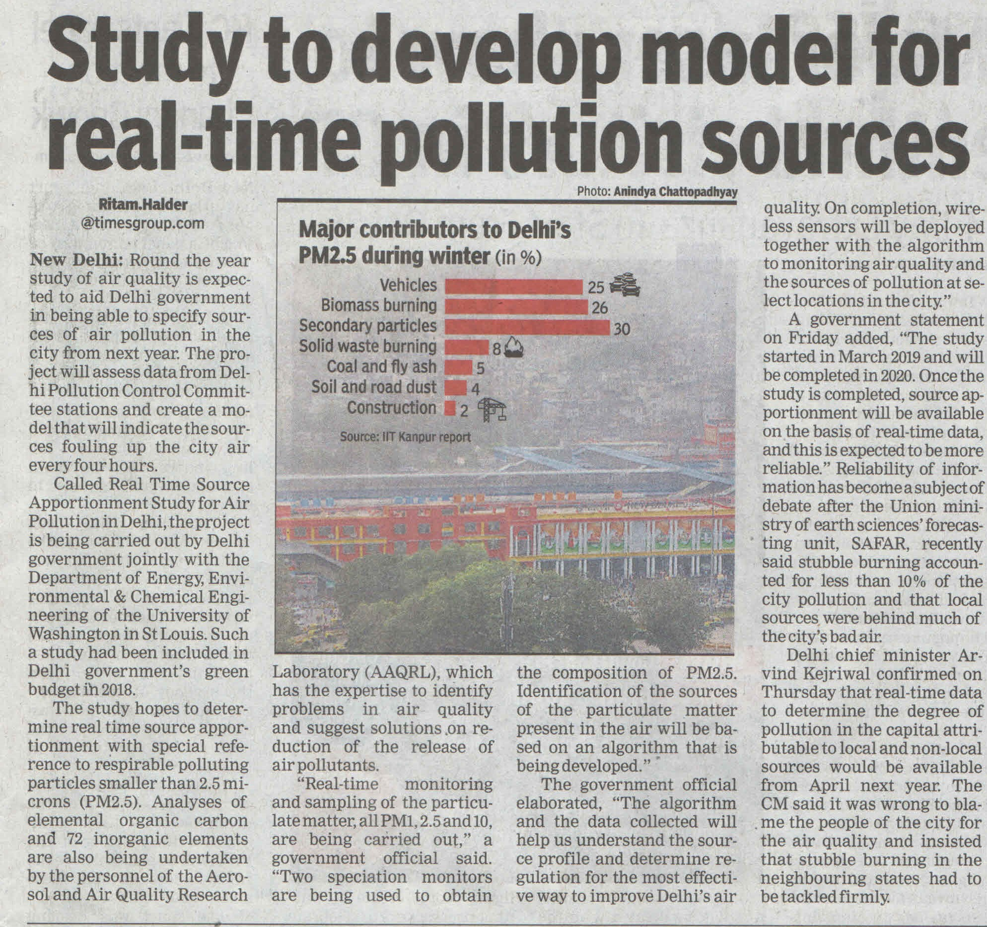 Study to develop model for real-time pollution sources
