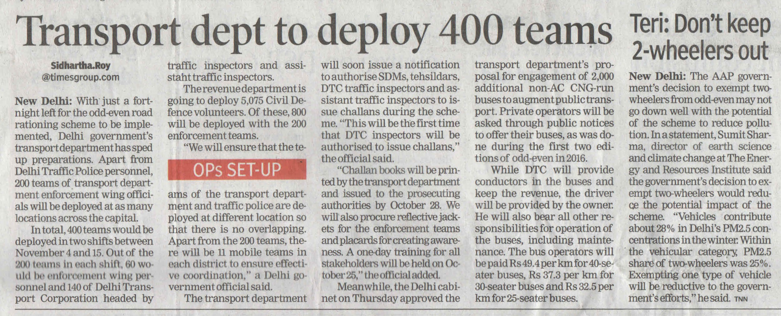 Transport dept to deploy 400 teams