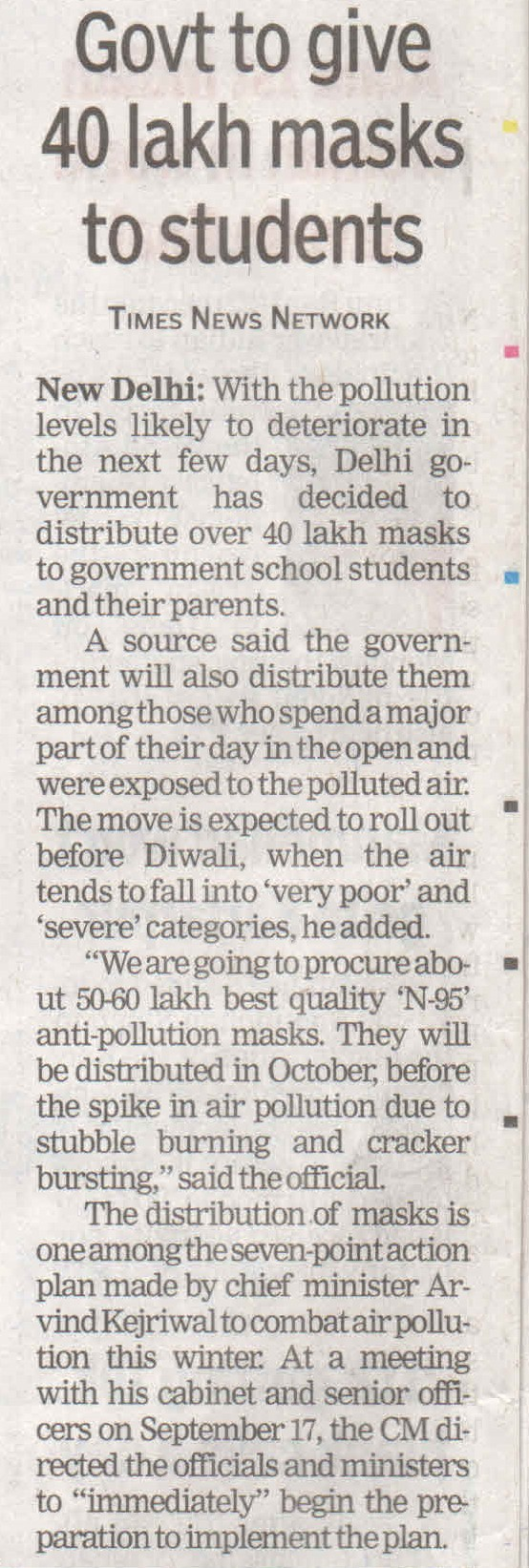 Your tryst with clean air may end next week - Govt. to give 40 Lakh masks to students