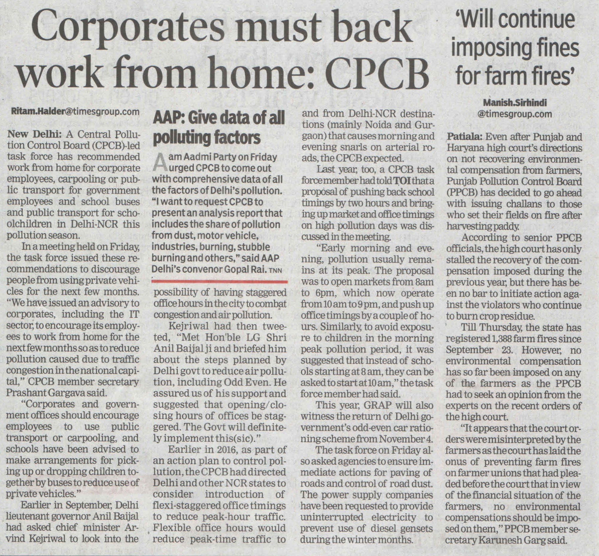 Corporates must back work from home: CPCB