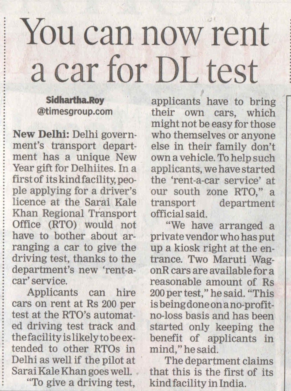 You can now rent a car for DL test